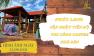 Phúc Land cập nhật tiến độ thi công Coffe nhà sàn tại KDC Long Cang